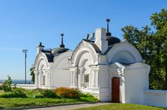 Library on territory of Assumption Cathedral, Vladimir, Russia - stock photo
