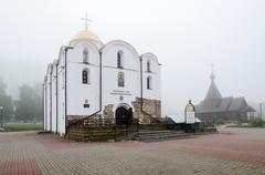 Annunciation Church in foggy morning, Vitebsk, Belarus Stock Photos