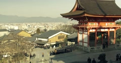 Wide shot of arch overlooking Kyoto city Stock Footage