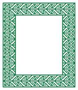 Celtic Key Pattern - green frame, border Stock Illustration