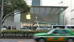 Apple Store Shop People Shopping In Tokyo Japan Asia Stock Footage