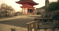 Steady-cam shot of Kyoto temple courtyard - stock footage