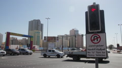 Traffic Intersection in Juffair, Manama, Bahrain. Stock Footage