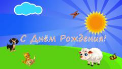 Introduction Congratulations happy birthday Children's animation Rus - stock footage