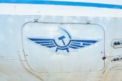 Logotype of Aeroflot on old grunge fuselage of aircraft - stock photo