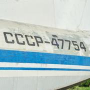 Fuselage of old soviet passenger aircraft Stock Photos