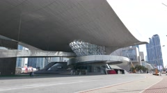 Busan Cinema Center Stock Footage