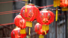 Chinese new year lanterns with blessing text mean happy ,healthy and wealth. - stock footage