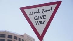 Arab Traffic Signal: Give Way Stock Footage
