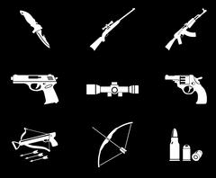 Weapon simply icons Stock Illustration