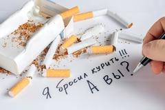 Antismoking background. Quit smoking Stock Photos
