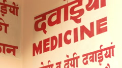 Medicine sign red in India Stock Footage