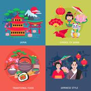 Japanese Symbols 4 Flat Icons Square - stock illustration