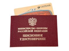 Russian Pension Certificate and Credit card over white background Stock Photos