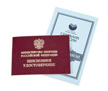 Russian Pension Certificate and Savings book - stock photo