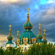 Golden Domes of Saint Andrew's Church in Kiev Stock Photos