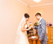 Stock Photo of wedding ceremony in a registry office painting, marriage
