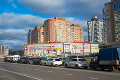 Moscow, Russia - October 30, 2016. View of Zelenograd Administrative District Stock Photos