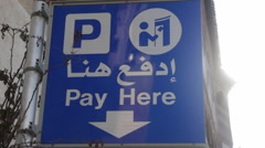 Arab Traffic Signal Parking. Pay Here. Stock Footage