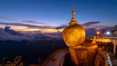 Golden Rock of Myanmar Stock Footage