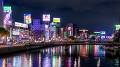 Stock Video Footage of Fukuoka Japan Nightlife