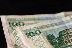 Stock Photo of Belarusian banknote in a hundred rubles close up