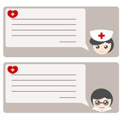 Memo from doctor or nurse illustration Stock Illustration