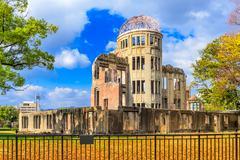 Hiroshima Atomic Dome Memorial Stock Photos