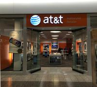 AT&T retail store - stock photo