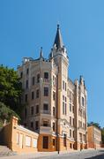 Castle of Richard the Lionheart in Kyiv - stock photo