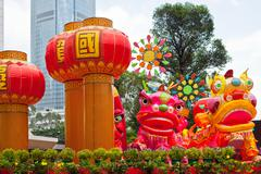 Park with traditional decoration dragon for chinese holiday - stock photo