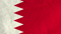 Bahraini flag waving in the wind (full frame footage) Stock Footage