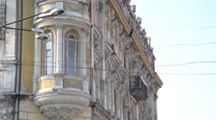Old baroque building, Odessa, Ukraine, tilt shot  Stock Footage