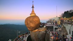 Golden Rock Pagoda (Kyaikhtiyo Pagoda) Of Myanmar Stock Footage