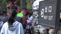 Way out of the Forbidden City in Beijing, popular tourist attraction in China - stock footage