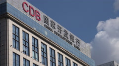 China Development Bank, funding infrastructure projects, financial institution - stock footage