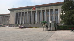 China politics, soldier stands guard at Great Hall of the People in Beijing Stock Footage
