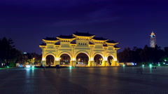 Chiang kai-shek memorial hall front gate Stock Footage