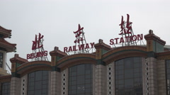 Exterior of the Beijing railway station Stock Footage