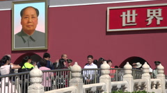 Mao Zedong portrait, tourists visit Forbidden City in Beijing, China Stock Footage