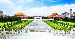 Chiang Kai-Shek Memorial Hall Stock Footage
