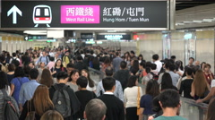 Hong Kong public transport, railway station, metro, busy, rush hour, crowds - stock footage