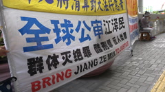 Stock Video Footage of China politics, Falun Gong activists on Hong Kong streets