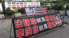 Stock Video Footage of China protest, anti Falun Gong banners, Communist Party, politics, authorities
