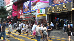 Chungking Mansions, downtown Kowloon, cheap accommodation, hotel, Hong Kong Stock Footage