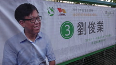 Banners of a local political candidate for elections in Hong Kong Stock Footage