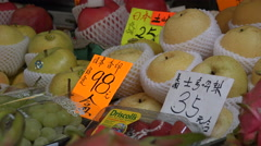 Fresh fruit stall, price tags, import, delicious, market, Hong Kong Stock Footage