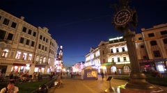Night view of the city center, Bauman street. Stock Footage