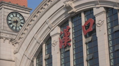 Facade of the main railway station in Wuhan, China Stock Footage