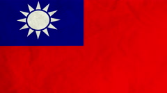 Taiwanese flag waving in the wind (full frame footage) Stock Footage